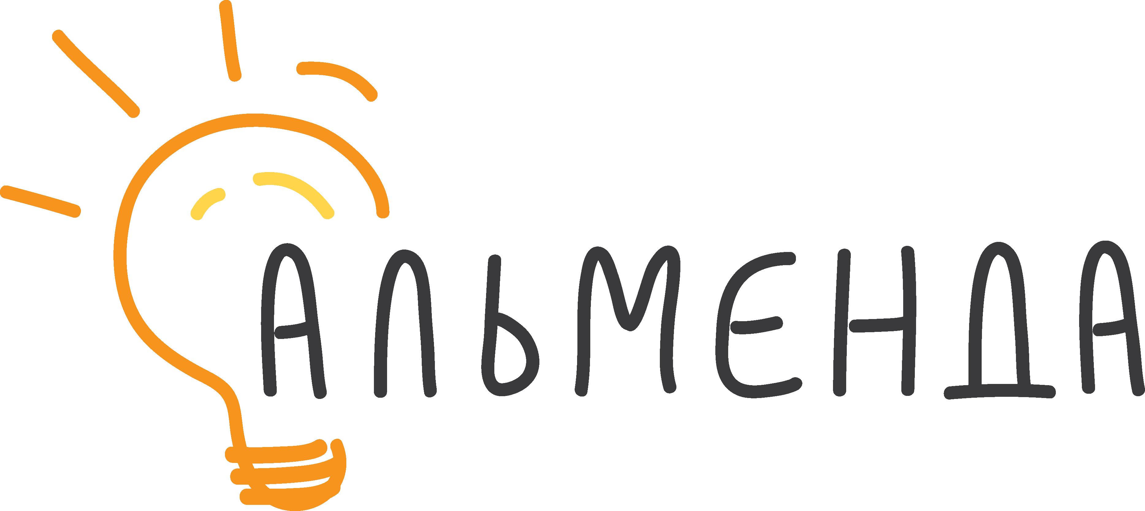 Almenda